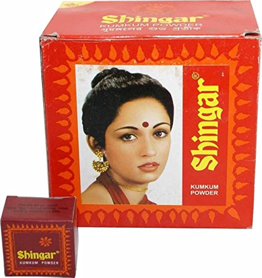 おエピソード圧縮するShingar Kumkum Powder Red New Pack - 30 units x 2.5 gms each