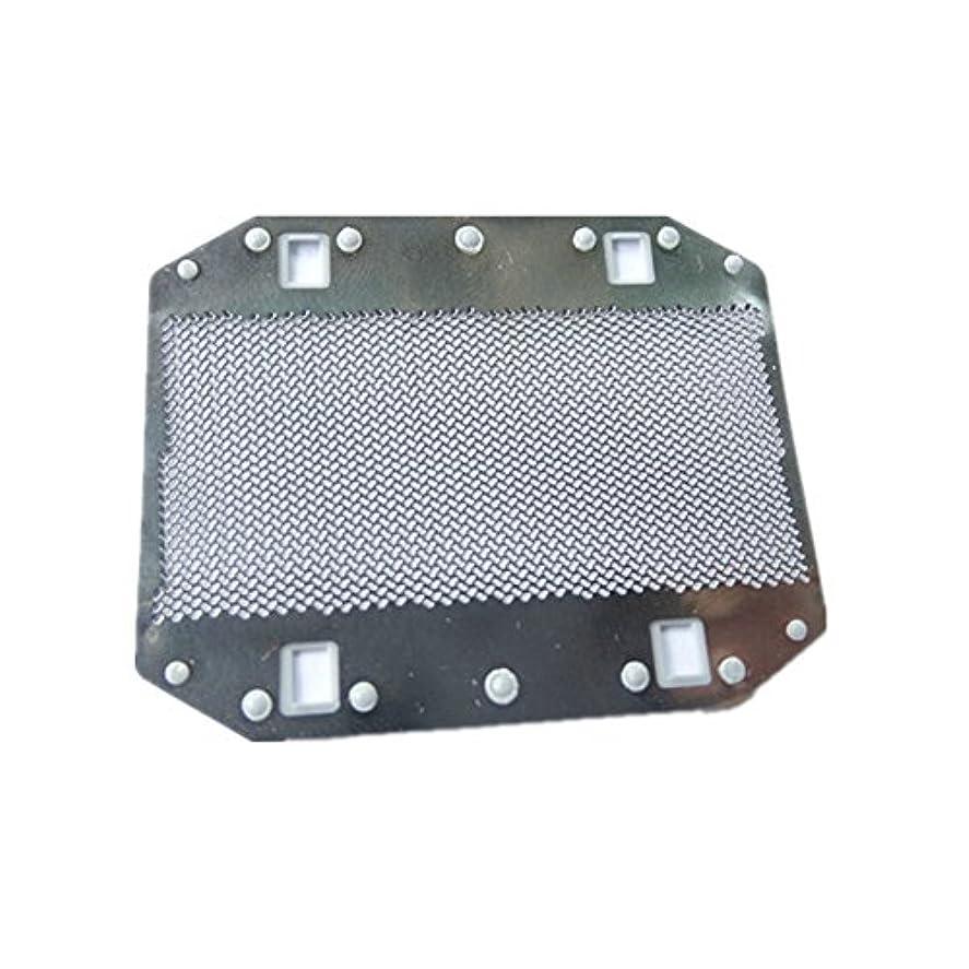 傾向があるキルト古いHZjundasi Replacement Outer ホイル for Panasonic ES3750/3760/RP40/815/3050 ES9943