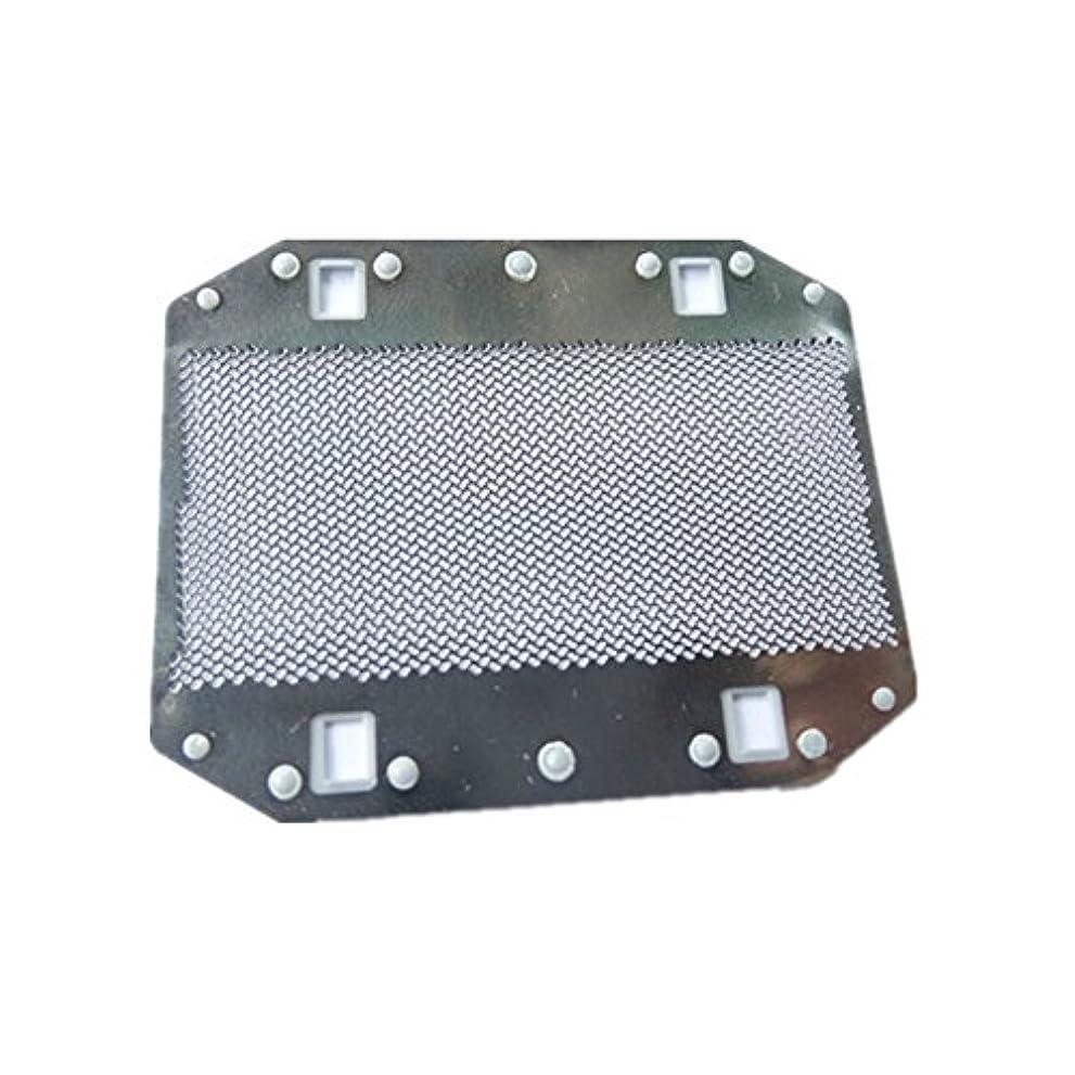 つまずく霧深い光沢HZjundasi Replacement Outer ホイル for Panasonic ES3750/3760/RP40/815/3050 ES9943