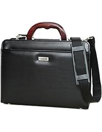 日本製 全開 大容量 バッグ [豊岡製 かばん] ビジネスバッグ 鍵付 B5 機能性 メンズ 紳士 バッグ