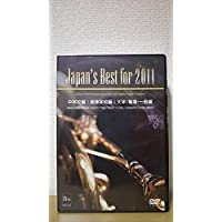 Japan's Best for 2011 初回限定BOXセット