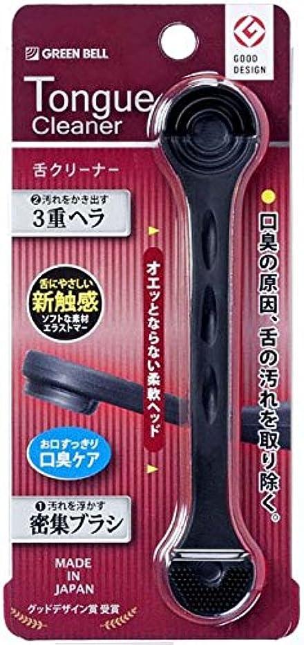 基礎帽子泣くGROOMING 舌クリーナー SE-019