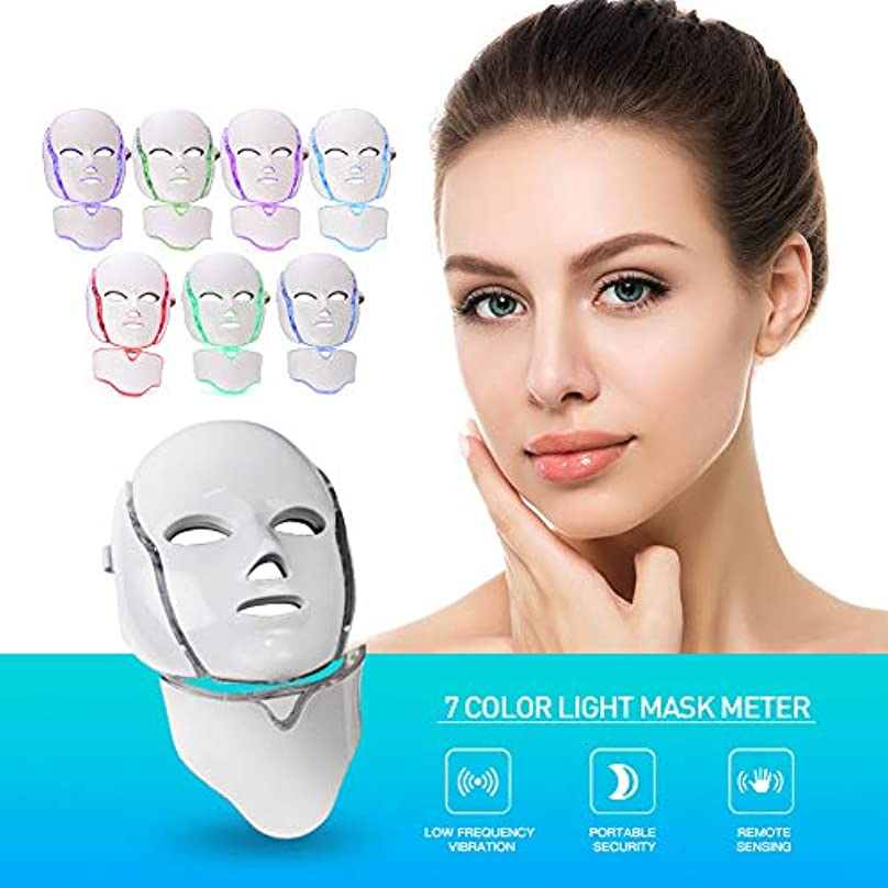 混乱舌なりRAAKIMO 美容マスク 光エステ 美顔とネック美容 LED7色 多機能 5段階光量 照射時間設定 シワ/毛穴ケア リモコン付き