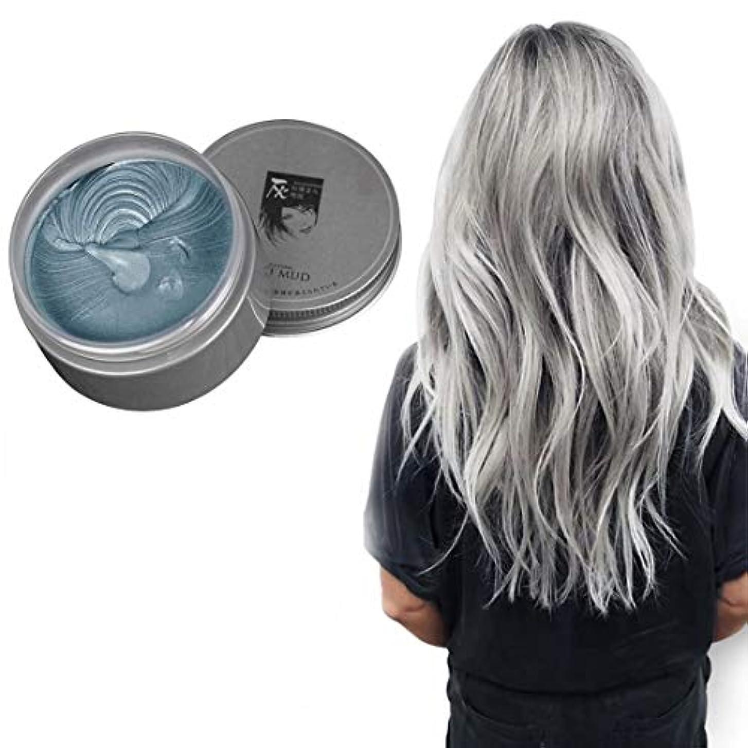 短くするベース毎日髪色ワックス,インスタントのヘアワックス,1 回限りの一時的な自然な髪型色染料ヘアワックス,DIY 粘土スタイリング スタイリング ヘアワックス ハロウィーン パーティー、コスプレ、日常生活用 (グレー)