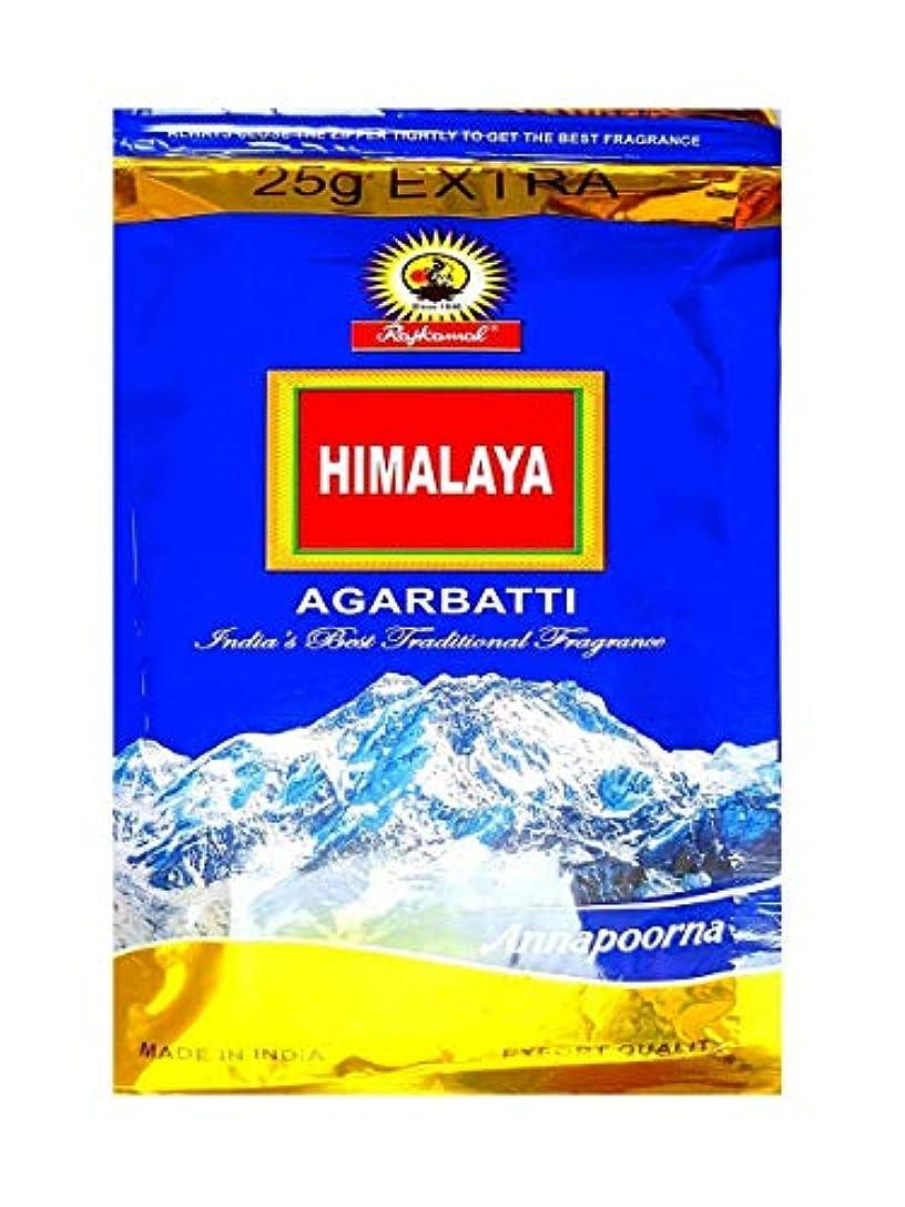 エンディングビーム警報Gift Of Forest Himalaya Annapurna Agarbatti Pack of 450 gm