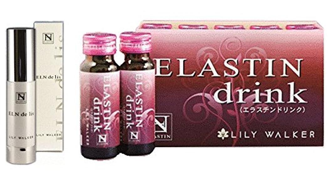 偽物プレゼンター第Wエラスチン(美容液-ドリンク)30日トライアルセット
