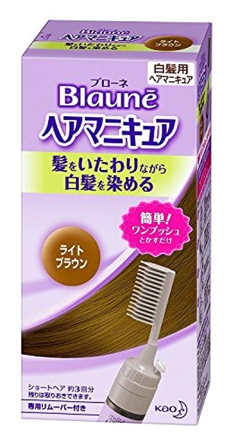ウェイター十分なええ【花王】ブローネ ヘアマニキュア 白髪用クシ付ライトブラウン ×20個セット