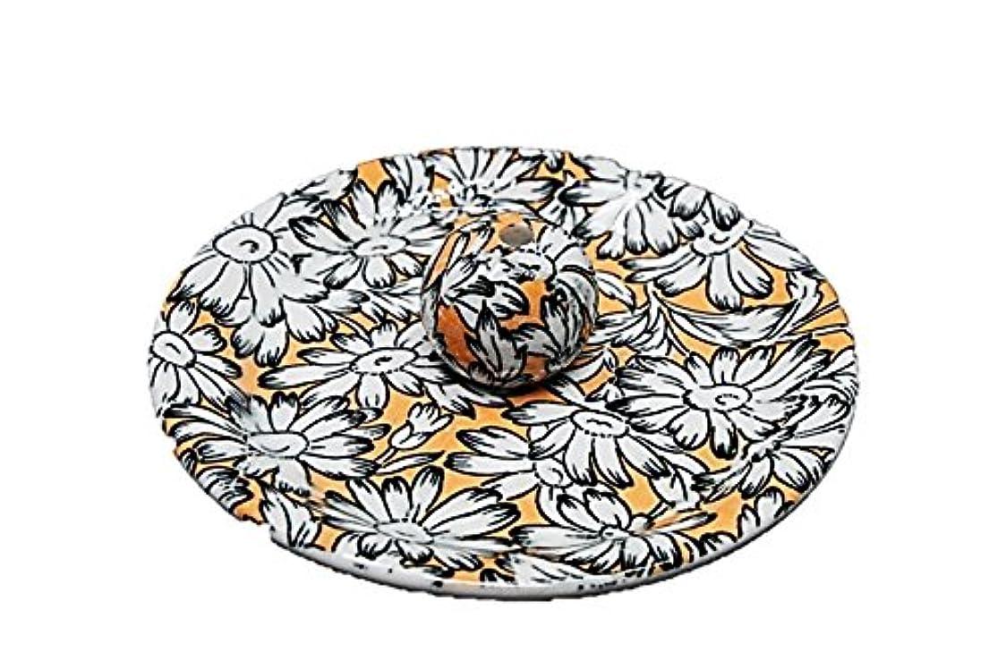 同様に信じる誠実9-31 マーガレット オレンジ 9cm香皿 お香立て お香たて 陶器 日本製 製造?直売品