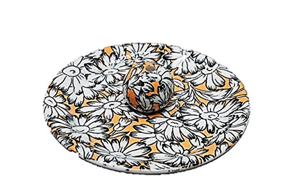 委員会から論理的9-31 マーガレット オレンジ 9cm香皿 お香立て お香たて 陶器 日本製 製造?直売品