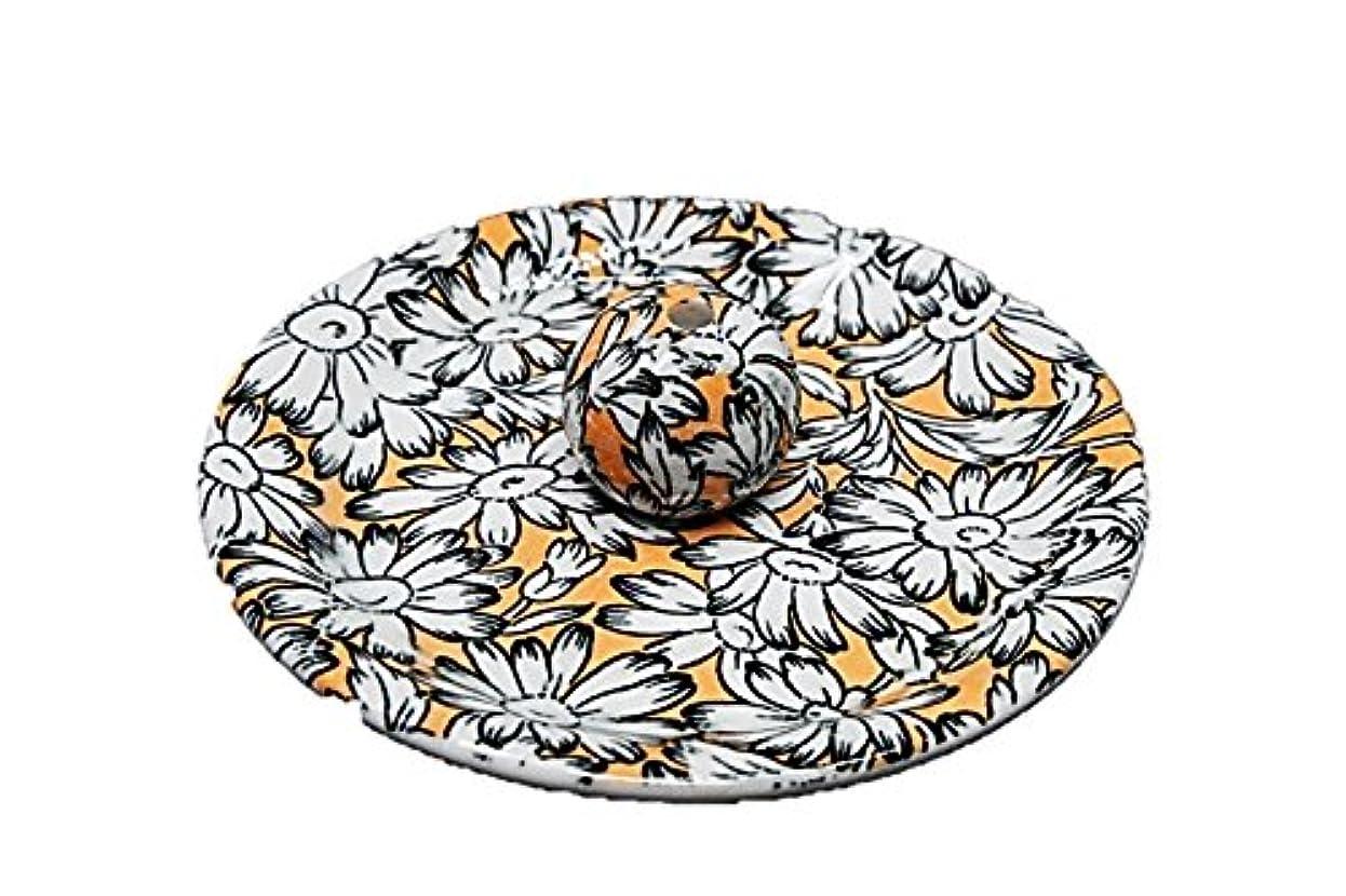 洗剤はっきりと去る9-31 マーガレット オレンジ 9cm香皿 お香立て お香たて 陶器 日本製 製造?直売品