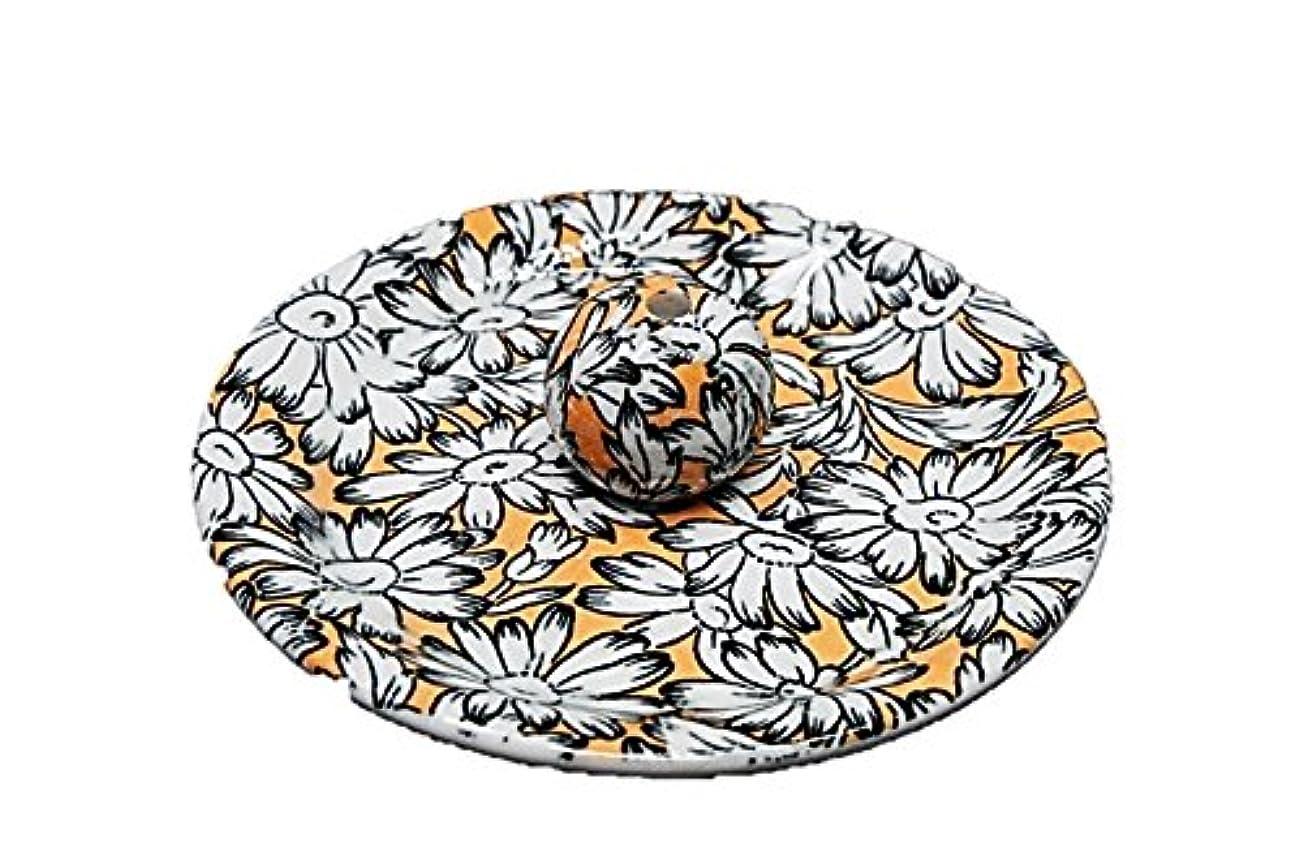 乱闘葡萄一時解雇する9-31 マーガレット オレンジ 9cm香皿 お香立て お香たて 陶器 日本製 製造?直売品