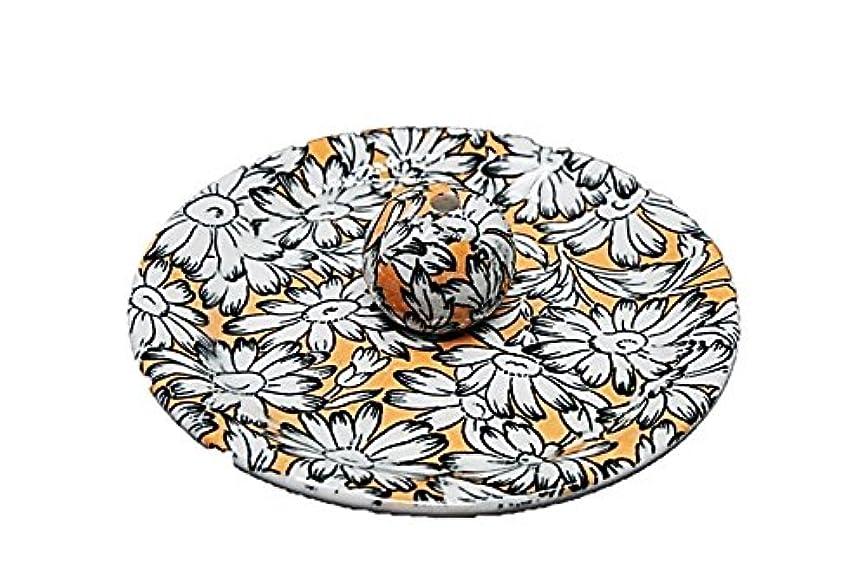 厳密に栄養手紙を書く9-31 マーガレット オレンジ 9cm香皿 お香立て お香たて 陶器 日本製 製造?直売品
