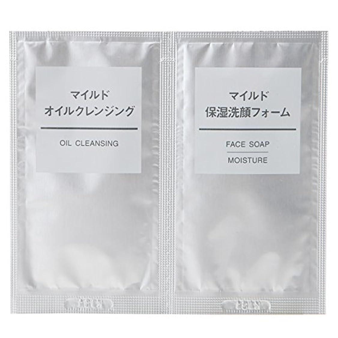 明確にオーストラリア書き出す無印良品 マイルドオイルクレンジング?マイルド保湿洗顔フォームセット 3ml?3g(1回分)