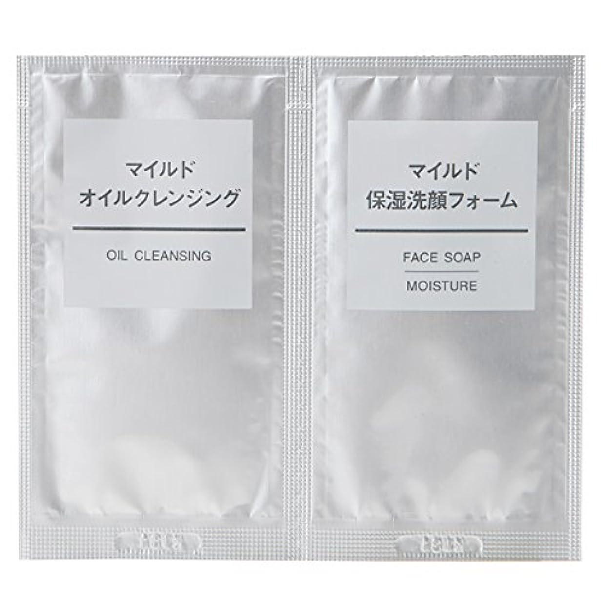 どきどき補償触手無印良品 マイルドオイルクレンジング?マイルド保湿洗顔フォームセット 3ml?3g(1回分)