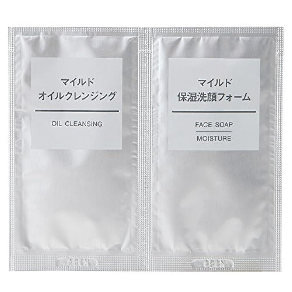 確執土器うぬぼれた無印良品 マイルドオイルクレンジング?マイルド保湿洗顔フォームセット 3ml?3g(1回分)