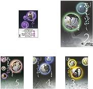 あさきゆめみし 文庫 全7巻完結セット