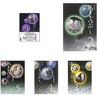 あさきゆめみし 文庫 全7巻完結セット (クーポンで+3%ポイント)