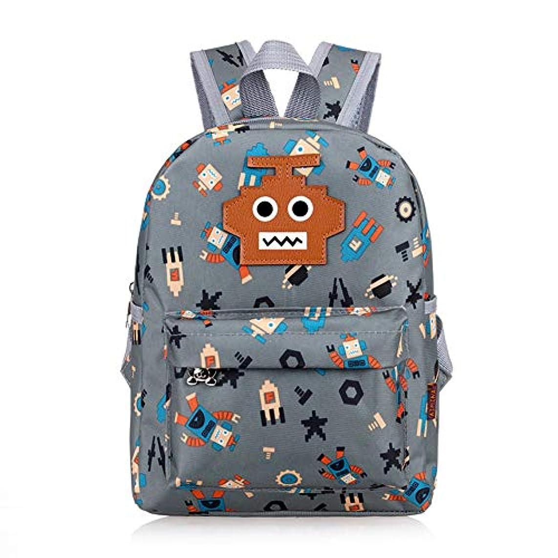 セッティング大惨事より平らなskyflyings スクールバッグ ロボット 小学生 リュックサック 子供用 学校 通学 幼稚園 男の子 女の子 大人気 1-5歳に向け
