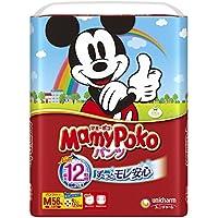 【パンツ Mサイズ】マミーポコパンツ (6~12kg)56枚 【Amazon.co.jp限定】