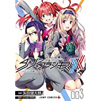 Amazon.co.jp: CoDA: 本