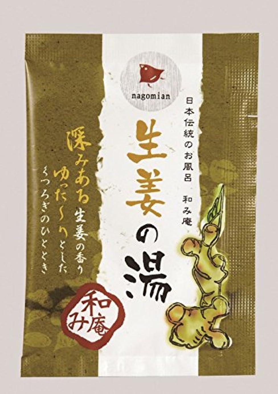 ワイプ象アリ入浴剤 和み庵(生姜の湯)25g ケース 800個入り