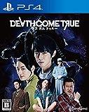 Death Come True(デスカムトゥルー)【早期購入特典】特典映像 Blu-ray Disc