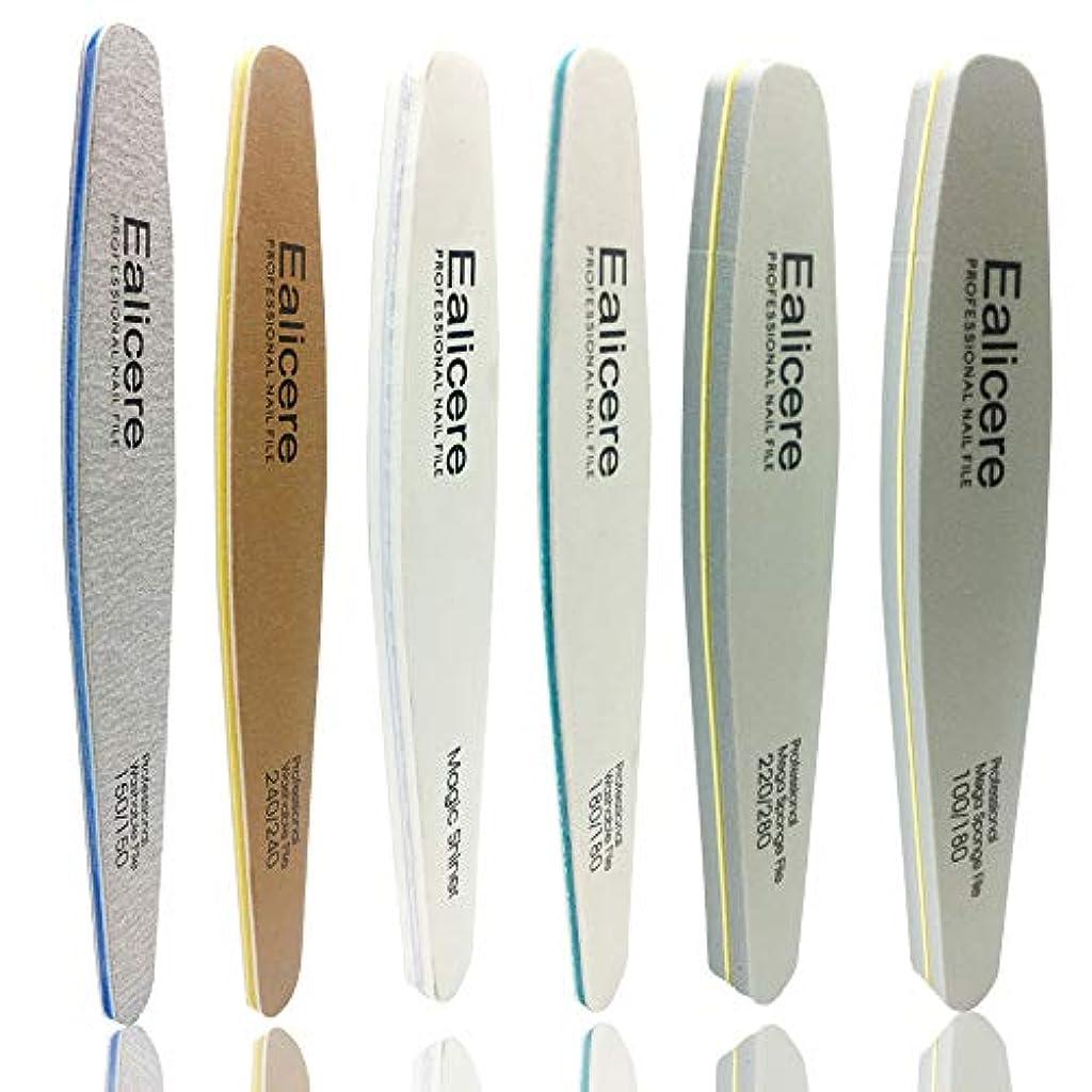 微生物試用上げる6個入 のネイルツール ネイル 爪やすり サンディングファイルセット ネイルアートケア用スポンジネイルファイルおよび研磨ブロック両面デザイン