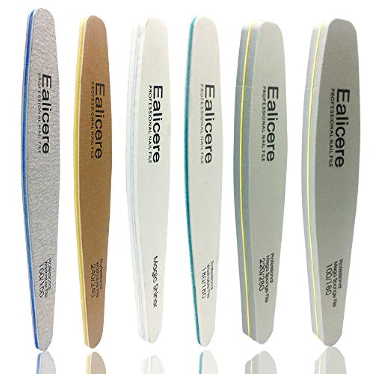 ブルシュリンク湿った6個入 のネイルツール ネイル 爪やすり サンディングファイルセット ネイルアートケア用スポンジネイルファイルおよび研磨ブロック両面デザイン