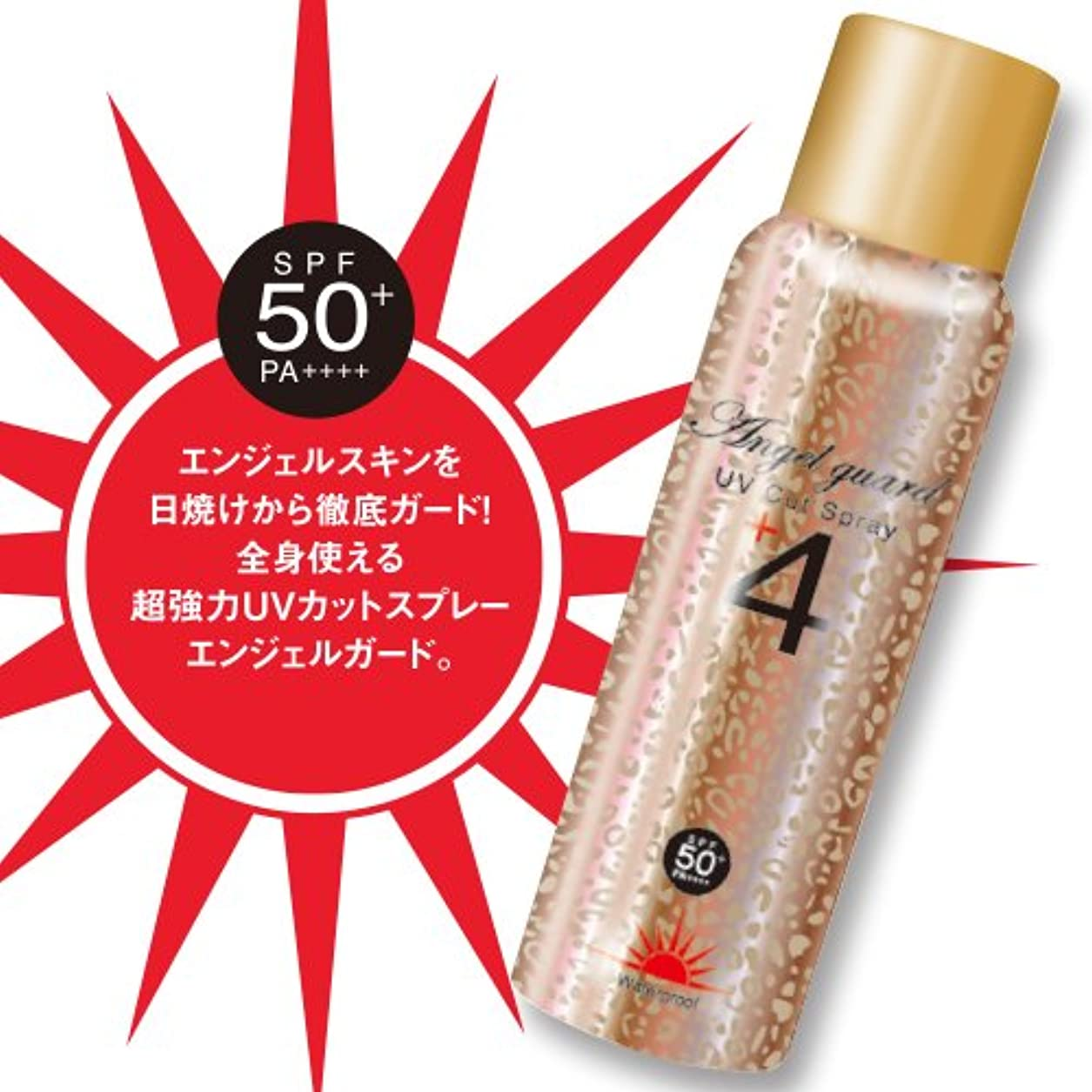 ゴムスキャンダル敵エンジェルガード UVカットスプレー 60g SPF50+ PA++++
