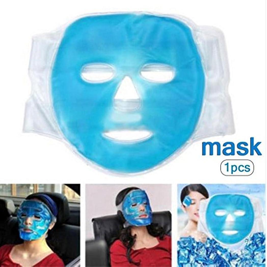 合理化仕出します残高フェイスマスク 冷却マスク 美容マスク 冷温兼用 美容用 再利用可能 理学療法 毛細血管収縮 毛穴収縮 睡眠冷却 疲労緩和 肌ケア 保湿 吸収しやすい コールドパックホットパック 美容マッサージ アイスマスク (ブルー)