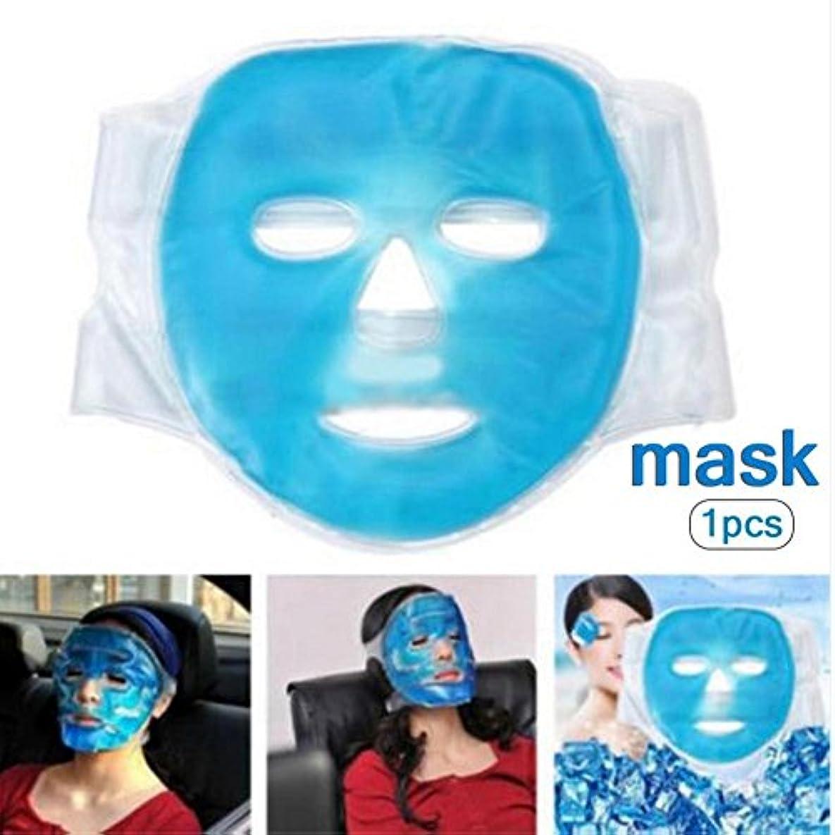 拡大するばかげているボアフェイスマスク 冷却マスク 美容マスク 冷温兼用 美容用 再利用可能 理学療法 毛細血管収縮 毛穴収縮 睡眠冷却 疲労緩和 肌ケア 保湿 吸収しやすい コールドパックホットパック 美容マッサージ アイスマスク (ブルー)