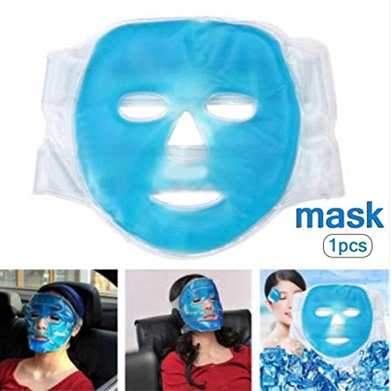 パーティー剥ぎ取るゲートフェイスマスク 冷却マスク 美容マスク 冷温兼用 美容用 再利用可能 理学療法 毛細血管収縮 毛穴収縮 睡眠冷却 疲労緩和 肌ケア 保湿 吸収しやすい コールドパックホットパック 美容マッサージ アイスマスク (ブルー)