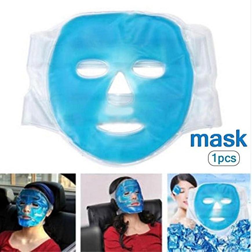 配分知的汚いSILUN フェイスマスク 冷温兼用 美容用 再利用可能 毛細血管収縮 肌ケア 保湿 吸収しやすい 美容マッサージ アイスマスク