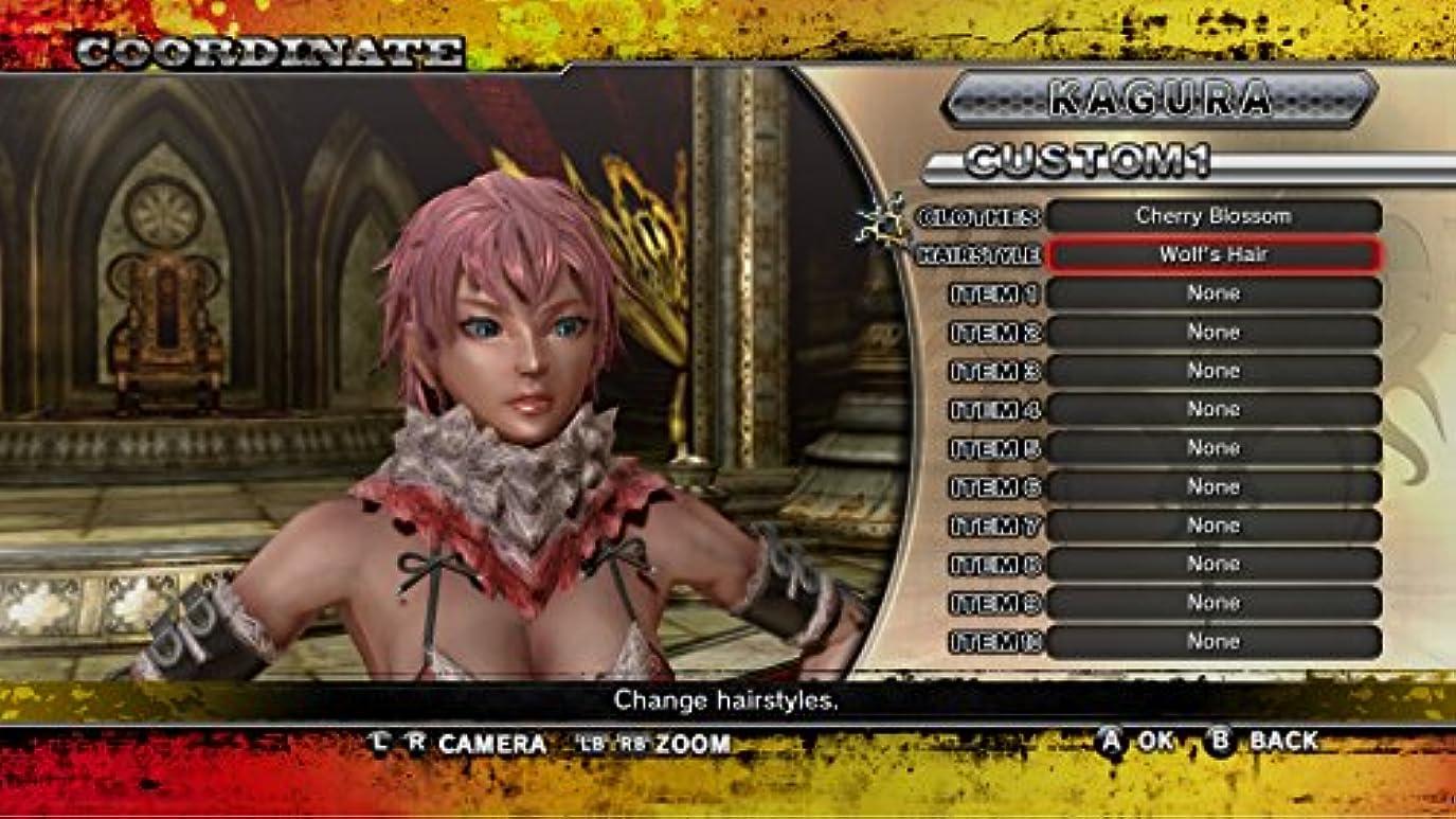 逃れる地図該当するOnechanbara Z2: Chaos(お姉チャンバラ Z2 ~カオス~ ) DLC Wolf's Hair & Golden Wolf's Hair [オンラインコード]