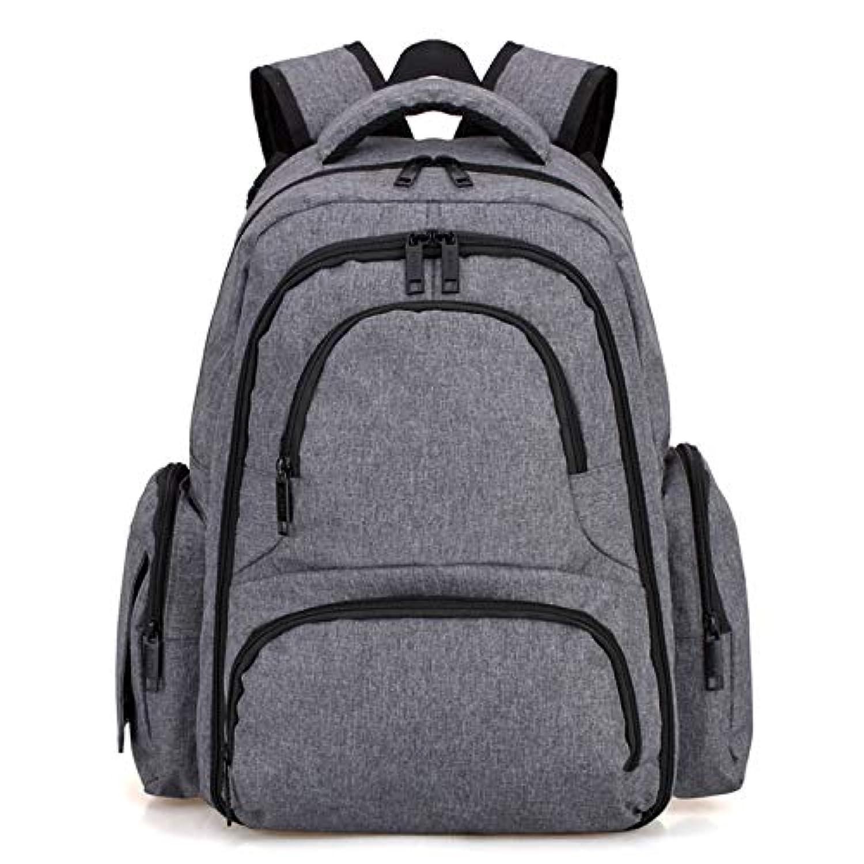 大容量おむつ袋、多機能収納袋、旅行用リュックサック、ファッションミイラバッグ、16ポケット