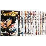 バビル2世 ザ・リターナー  コミック 全17巻  完結セット