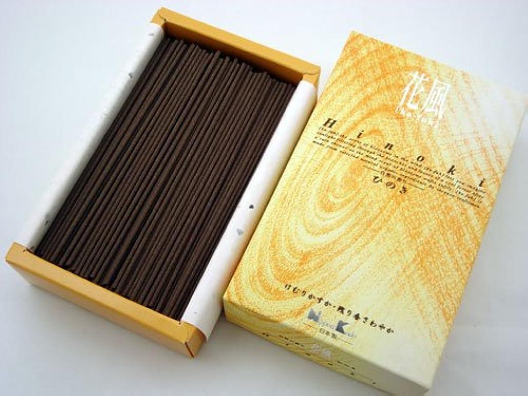 クラシック型差別化する日本香堂 微煙線香【花風(かふう) ひのき】 バラ詰大箱