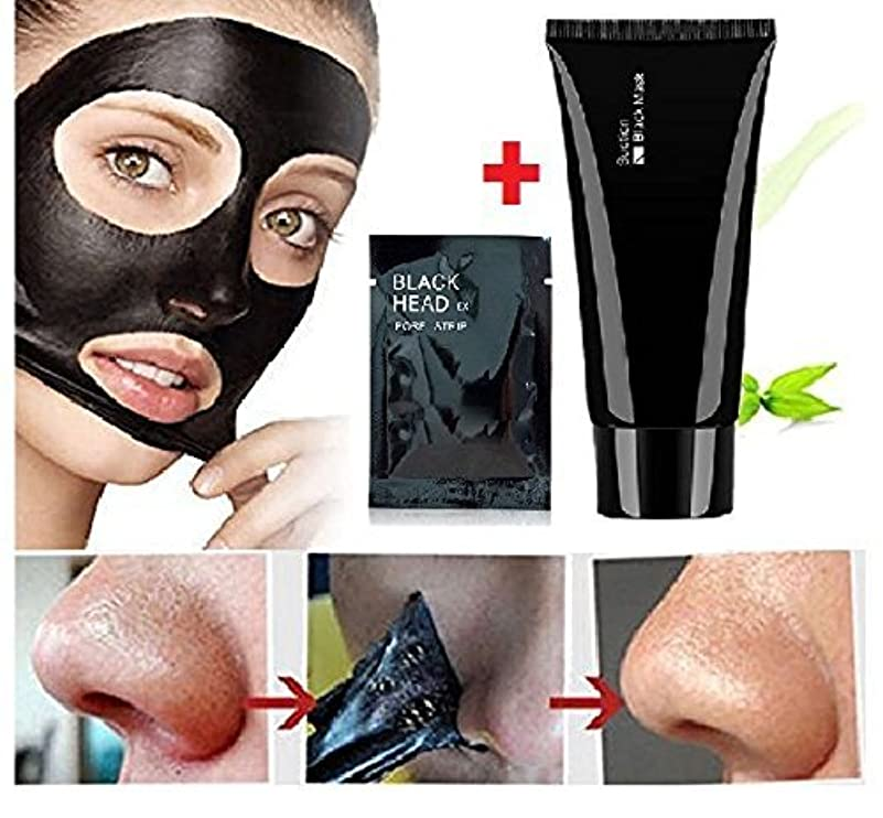 惨めな助けて禁じるFace Apeel Deep Cleansing Pimple Remover Acne Black Mask + Pore Strip