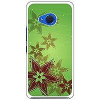 sslink Android One X2/HTC U11 life ハードケース ca718-4 花柄 ファンタジー 結晶 スマホ ケース スマートフォン カバー カスタム ジャケット Y!mobile 楽天モバイル