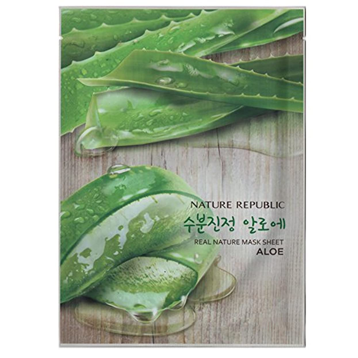 準備する色合い罪[NATURE REPUBLIC] リアルネイチャー マスクシート Real Nature Mask Sheet (Aloe (アロエ) 10個) [並行輸入品]