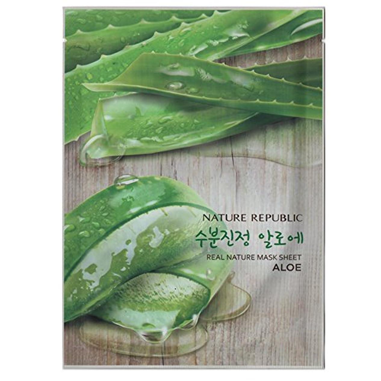 余暇後者おしゃれな[NATURE REPUBLIC] リアルネイチャー マスクシート Real Nature Mask Sheet (Aloe (アロエ) 10個) [並行輸入品]