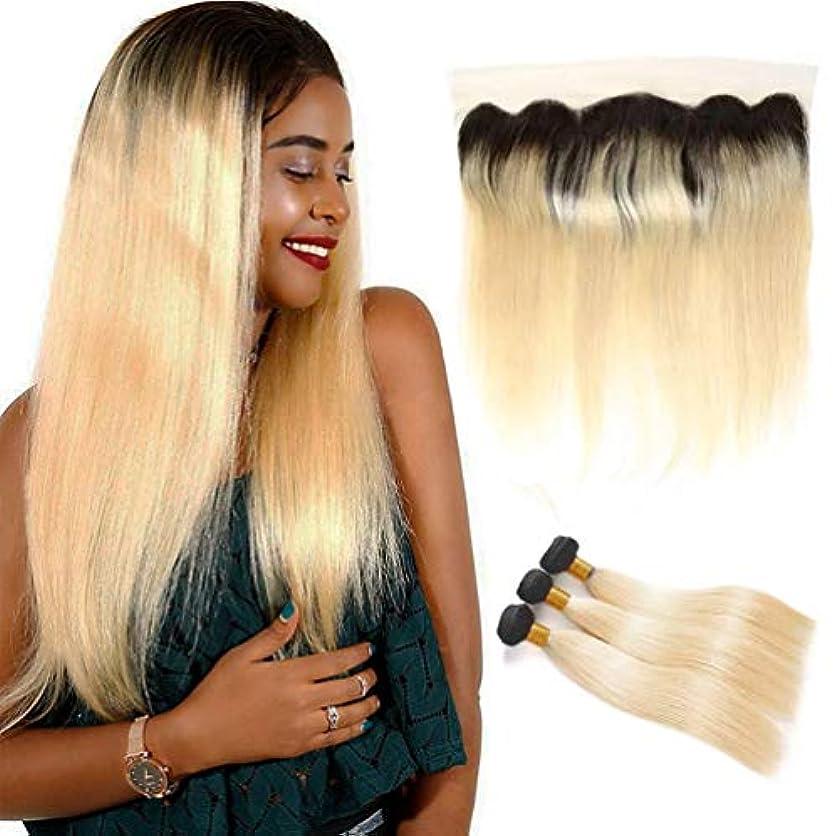 スクラップ家禽サロングラデーション女性ブラジルの人間の髪の束と閉鎖ストレートリアルレミー自然髪織りエクステンション横糸3バンドル+ 1クローズ