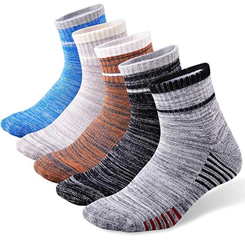 パーチナシティコードレスポジションFEIDEER 5-Pack Men's Hiking Athletic Socks Wicking Cushioned Quarter Sports Socks [並行輸入品]
