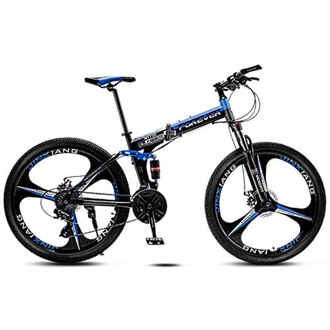 雑種不運新聞折りたたみ式マウンテンバイク、26インチアダルトキッズデュアルサスペンションマウンテン自転車、油圧ディスクブレーキ、高炭素鋼フレーム,Blue 3 spokes,30 Speed
