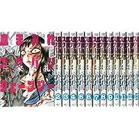 血まみれスケバンチェーンソー  コミック 全13巻  完結セット