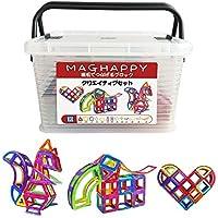 MAGHAPPY 最新 クリエイティブセット90ピース マグネットブロック 磁気おもちゃ 知育玩具 マグフォーマー 日本製収納ケースセット 磁石付き積み木 創造力と想像力を育てる知育 玩具 マグハッピー 入園祝い (90ピース)
