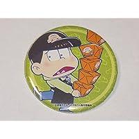ばくだん焼本舗×おそ松さん 限定 オリジナル缶バッジくじ チョロ松