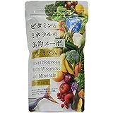 ビタミンとミネラルの美的ヌーボプレミアム 単品(1袋)