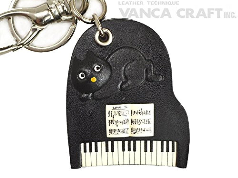 ピアノ 楽器 本革製 バッグチャーム VANCA CRAFT 革物語(日本製 ハンドメイド)
