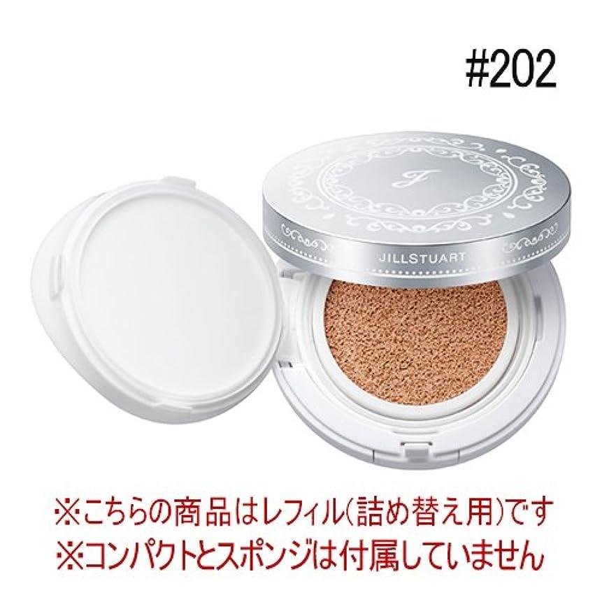 【ジルスチュアート】ピュアエッセンス クッションコンパクト #202 アイボリー (レフィル) 15g